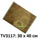 Салфетка  30 x 40 см с рисунком TV3117-K